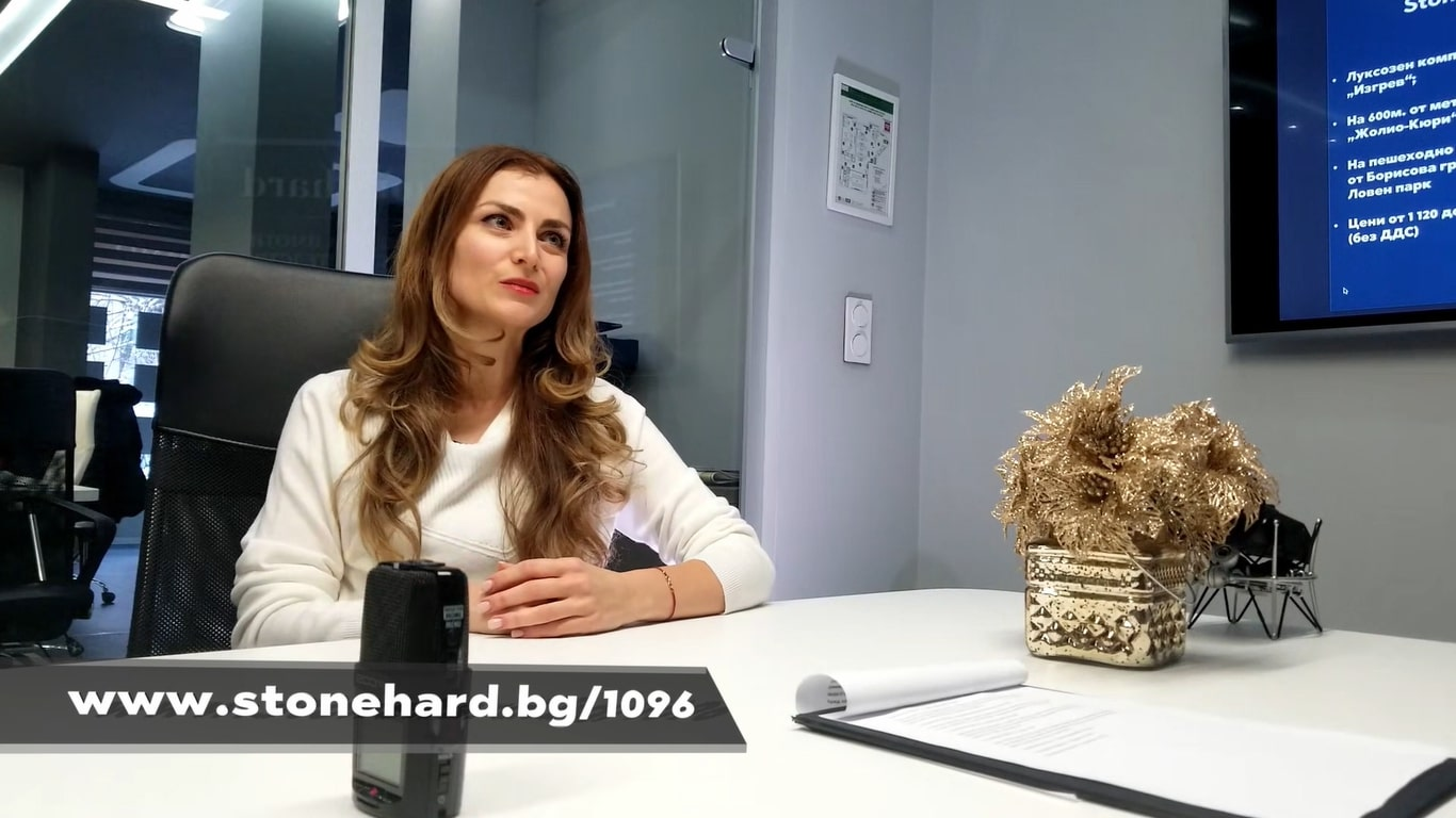 Уебинар за имоти ново строителство на Stonehard (09.01.2021)1 - Stonehard