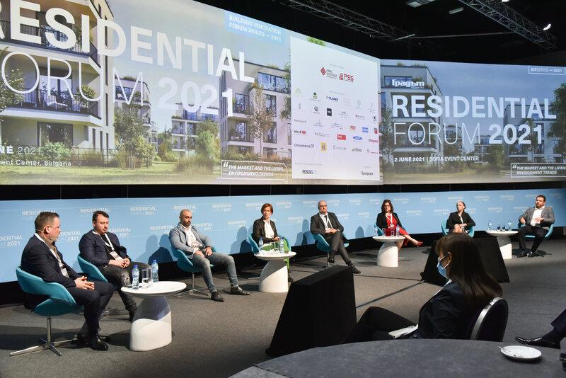 Никола Стоянов на Residential forum 2021: Пазарът на жилища и тенденциите при средата на обитаване1 - Stonehard