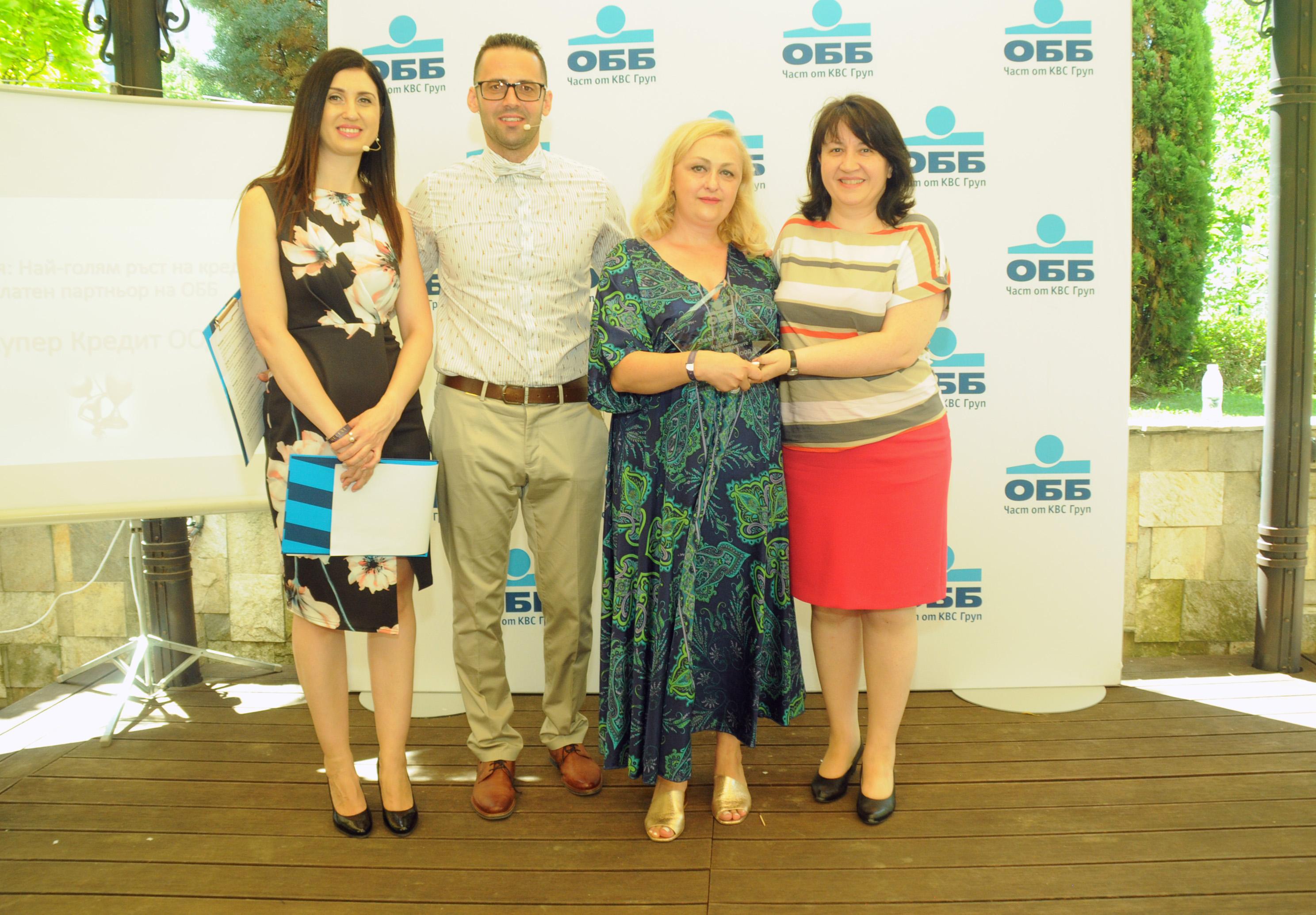 Super Credit спечели отличието Златен партньор на ОББ2 - Stonehard