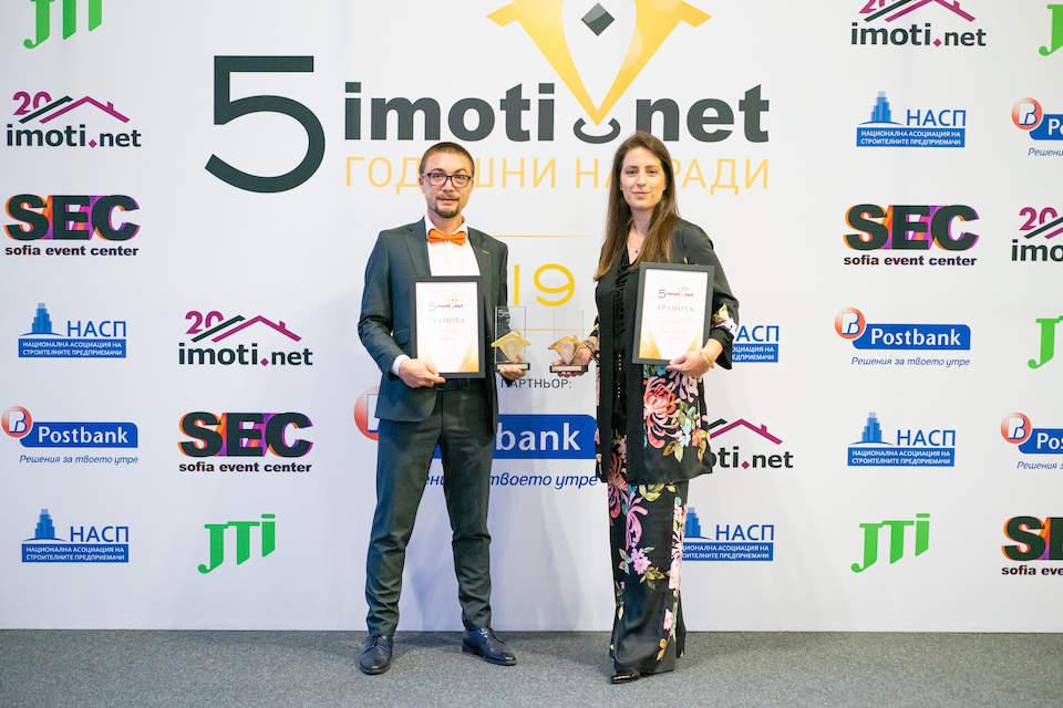 Йоана Донковска от Stonehard е Брокер на годината за 20193 - Stonehard