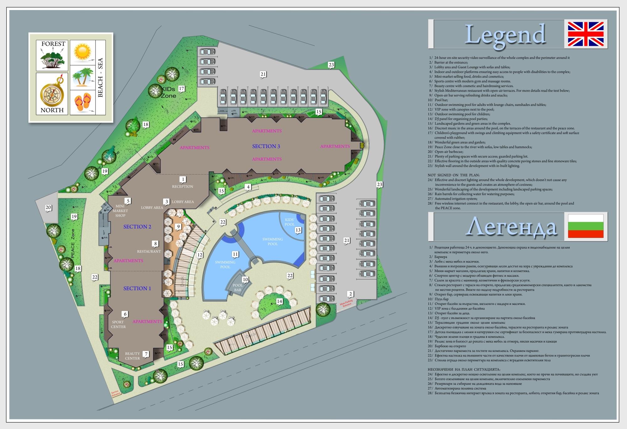 Генерален план: Семейни апартаменти на 3 мин. пеша от плажа