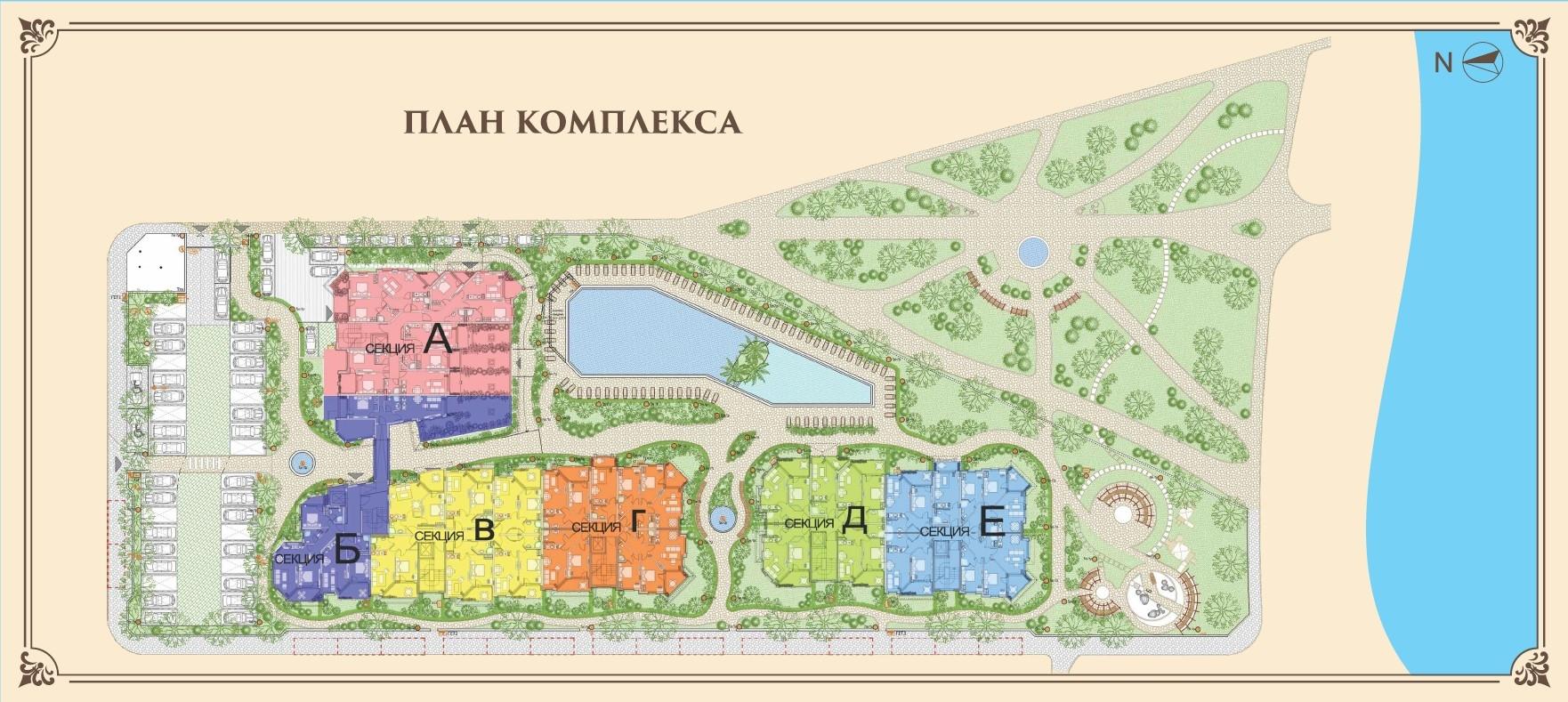 Генерален план: Апартаменти в комплекс в средиземноморски стил на първа линия