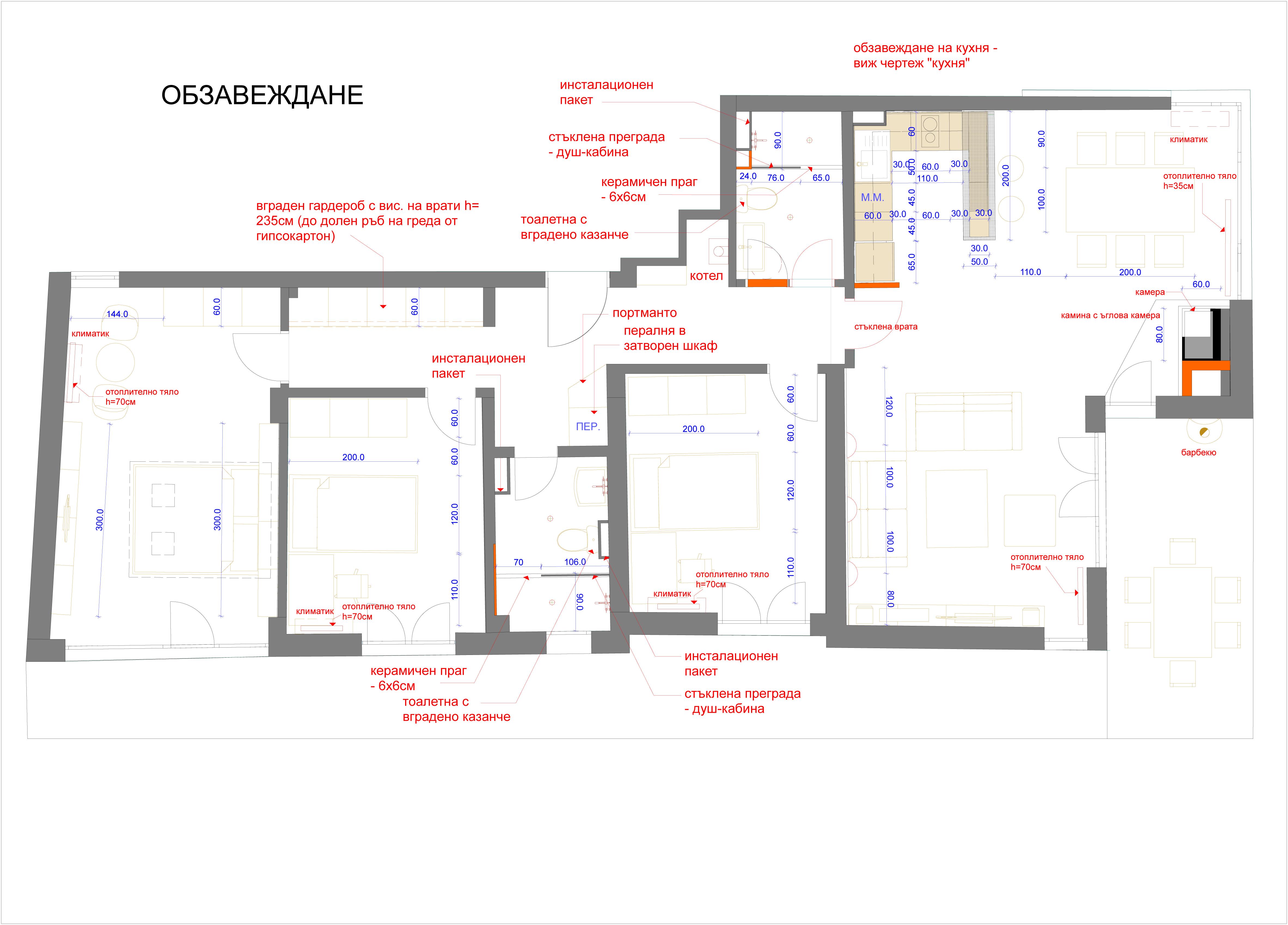 Генерален план: Последен 4-стаен апартамент с голяма тераса и паркомясто