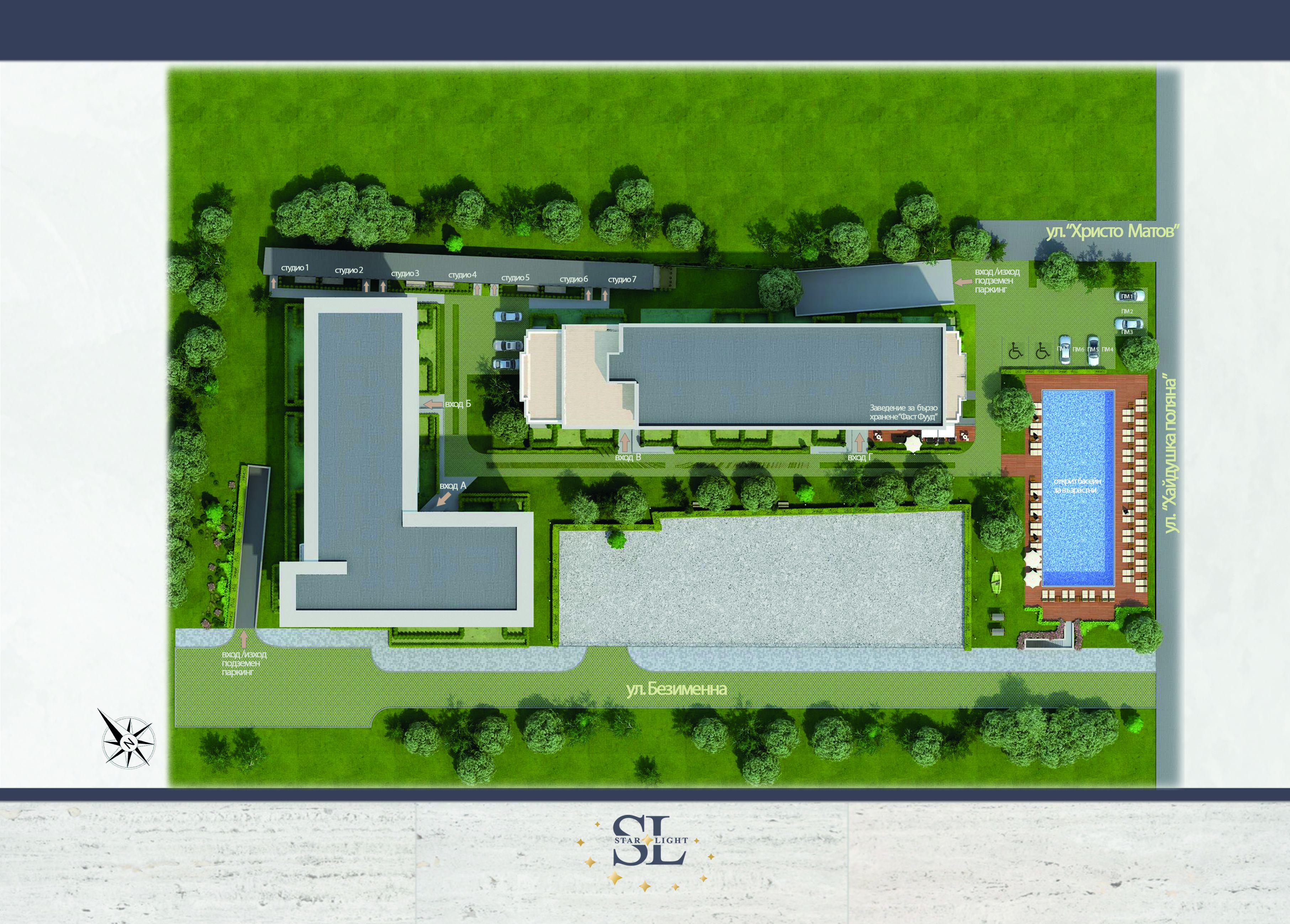 Генерален план: 2 сгради в комплекс с басейн близо до метростанция и парк Хиподрума