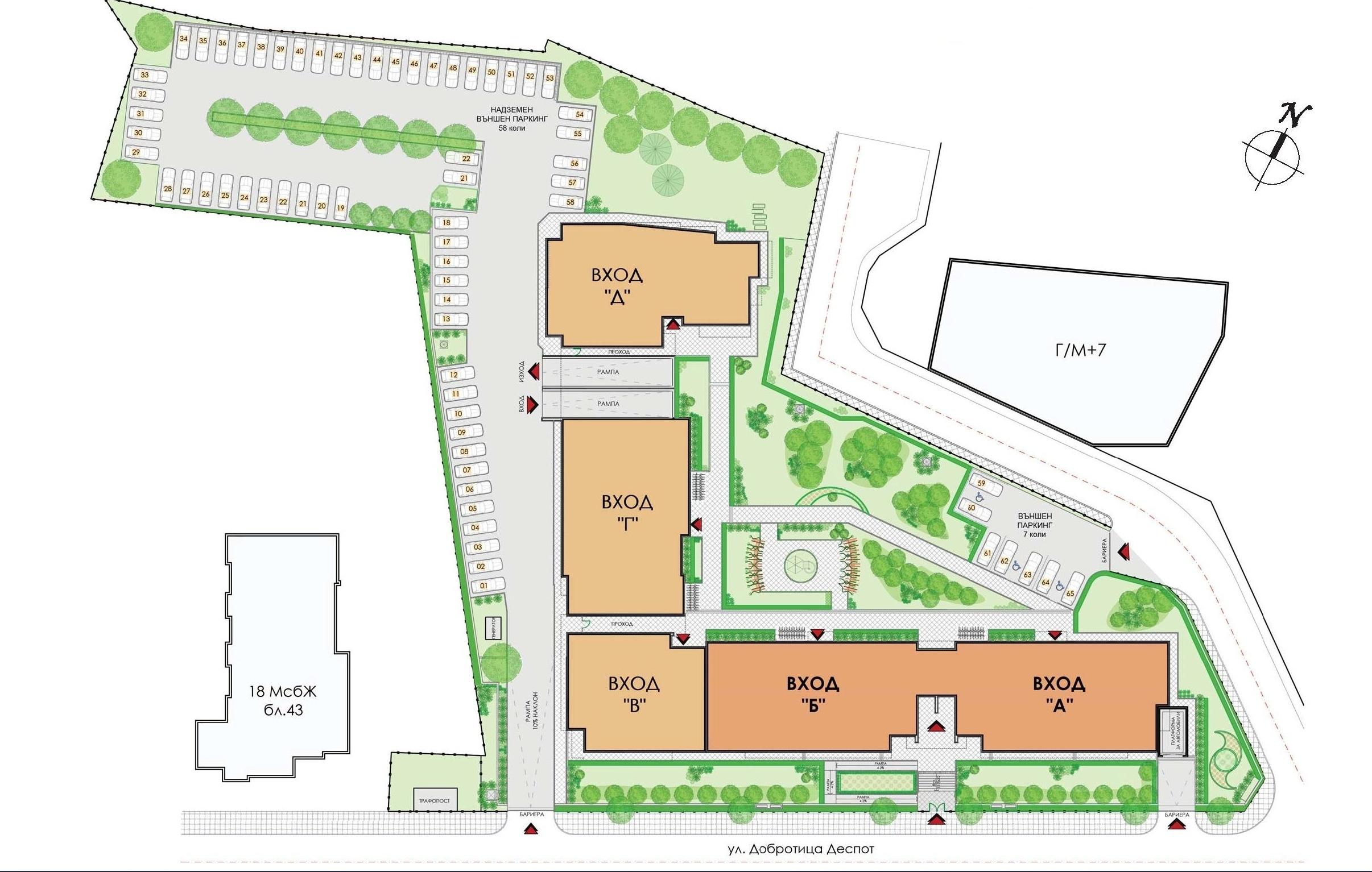 Генерален план: Затворен комплекс с денонощна охрана и паркова среда